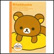 Rilakkuma Notebook: Relax Bear & Pillow