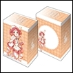 Bushiroad Deck Holder Collection V2: Is the Order a Rabbit?? -Dear My Sister-: Megu