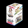 WeiB Schwarz Booster: iDOLM@STER the Movie (Full Box)