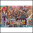 Cardfight!! Vanguard G Booster: Set 1: Generation Stride (Japanese)