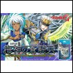 Cardfight!! Vanguard G Trial Deck: VG-G-TD04: Blue Cavalry of the Divine Marine Spirits (Japanese)