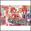 Cardfight!! Vanguard G Booster: Set 2: Soaring Ascent of Gale & Blossom (Full Box) (Japanese)