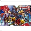 Cardfight!! Vanguard G Booster: Set 4: Soul Strike Against the Supreme (Full Box) (Japanese)