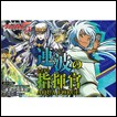 Cardfight!! Vanguard G Clan Booster: CB02: Commander of the Incessant Waves (Full Box) (Japanese)