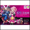 Cardfight!! Vanguard G Trial Deck: VG-G-TD07: Illusionist of the Crescent Moon (Japanese) Pre-Order