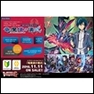Cardfight!! Vanguard G Trial Deck: VG-G-TD10+: Ritual of Dragon Sorcery (Japanese)