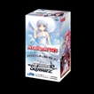 WeiB Schwarz Extra Booster: Angel Beats! vol. 2 (Full Box)