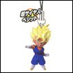 Dragon Ball Z Gashapon: Mascot Singles: Super Saiyan Vegito