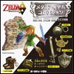 Legend of Zelda Gashapon: Metal Item Collection