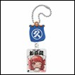 Persona 4 Gashapon: Golden Accessories: Rise Tofu