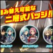Sword Art Online Gashapon: Layered Badges (Buttons)