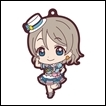 Love Live! Gashapon: Rubber Mascot Series 1: Watanabe You