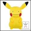 Pokemon Plush: Pikachu Mania: Pikachu DX (Ditto Ver)
