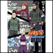 Naruto Shippuden Wall Scroll: Team Asuma