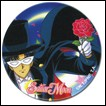 Sailor Moon Button: Tuxedo Mask