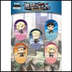 Attack on Titan Bookmark: Set 3