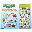 Pikmin 3 Sticker Sheet