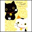 Kutusita Nyanko File Folder: Lucky Cat