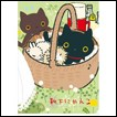 Kutusita Nyanko File Folder: Clover Fields
