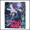 Mob Psycho Throw Blanket