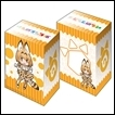 Bushiroad Deck Holder Collection V2: Kemono Friends: Serval