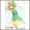 Character Sleeve Collection: Cardcaptor Sakura Clear Card: Kinomoto Sakura (Version B)