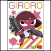Character Sleeve Collection: Keroro Gunso: Giroro