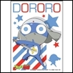 Character Sleeve Collection: Keroro Gunso: Dororo