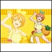 Bushiroad Rubber Playmat Collection: Love Live!: Hoshizora Rin Part.2
