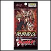 Cardfight!! Vanguard Booster: Set 13: Catastrophic Outbreak (Japanese)