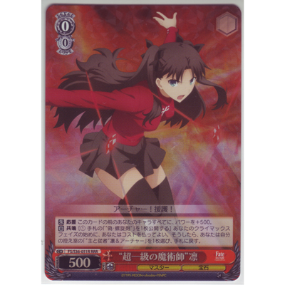 AnimeFanShop.de - Weiss Schwarz Boosterpackung - Fate/stay
