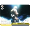 WeiB Schwarz Guilty Crown Single Card: GC/S16-024 CC Embrace of Re-meeting