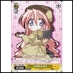 WeiB Schwarz Lucky Star Single Card: LS/W05-006 R Miyuki, Renowned Detective