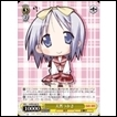 WeiB Schwarz Lucky Star Single Card: LS/W05-007 R Tsukasa, Natural