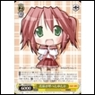 WeiB Schwarz Lucky Star Single Card: LS/W05-010 U Yutaka, Finally Said Her Name