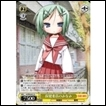 WeiB Schwarz Lucky Star Single Card: LS/W05-011 U Minami, Infirmary Officer