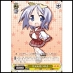 WeiB Schwarz Lucky Star Single Card: LS/W05-012 U Tsukasa, Pampered Child