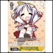 WeiB Schwarz Lucky Star Single Card: LS/W05-014 C Tsukasa, Dreaming Maiden