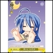 WeiB Schwarz Lucky Star Single Card: LS/W05-022 C Dream-Like Life