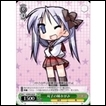 WeiB Schwarz Lucky Star Single Card: LS/W05-030 R Kagami, Older Sister of the Twins