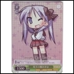 WeiB Schwarz Lucky Star Single Card: LS/W05-030S SR Kagami, Older Sister of the Twins