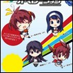 VIvidred Operation Trading Figures: Character Collection