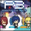 Persona 3 Gashapon: Deformed Figure Series