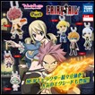 Fairy Tail Gashapon: Deforme Part 5