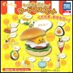 Gudetama Gashapon: Food Mascot