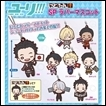 Yuri on Ice Trading Figures: Nitotan Rubber Mascot (Flag Version)