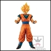 Dragon Ball Z Figure: Grandista - Resolution of Soldiers - SON GOKOU