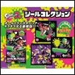 Splatoon Trading Figures: Sticker Collection