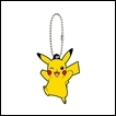 Pokemon Gashapon: Rubber Mascot Series 8: Pikachu