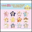 Cardcaptor Sakura Clear Card Trading Figures: Star Badge Collection